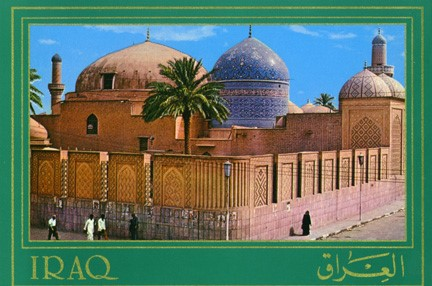 makam-syekh-abdul-qadir-jaelany-3