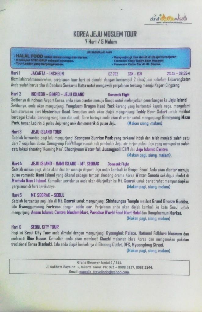 minta-rincian-itinerary