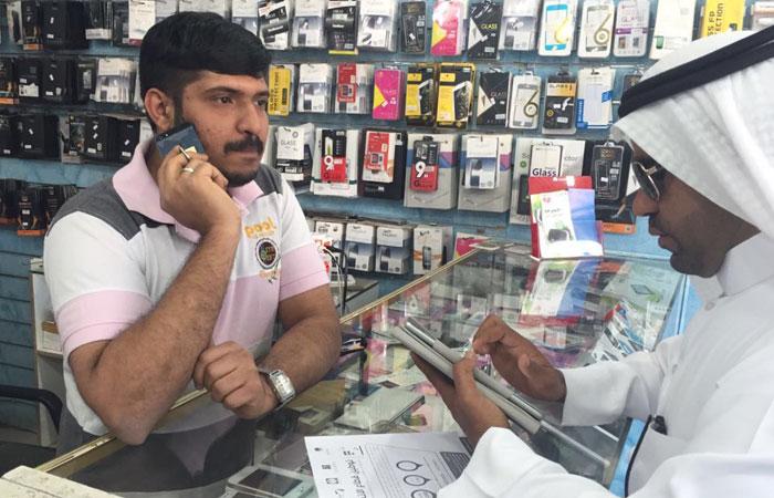 Tips Menggunakan Handphone DI arab