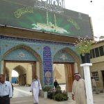 masjid-sahlah