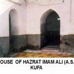 rumah-imam-ali-dan-keluarga-as