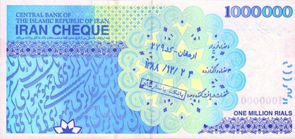 Belanja di Iran